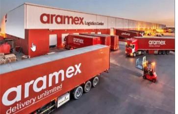 Aramex快递