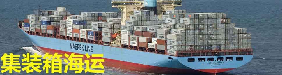 世界主要港口查询