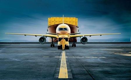 """2016年DHL关于收取""""高风险地区附加费""""、""""限运目的地附加费""""的通知"""