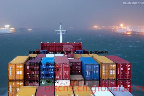 中国东莞到印度孟买拼箱海运价格