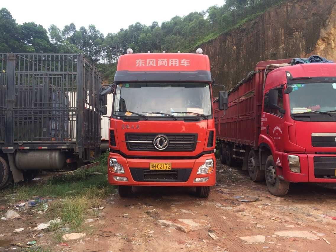 宁波到重庆货运公司