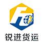 深圳市美邦外运货运代理有限公司