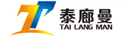 广州泰廊曼国际货运代理有限公司