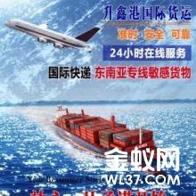 浙江海事助力外贸运输安全高效
