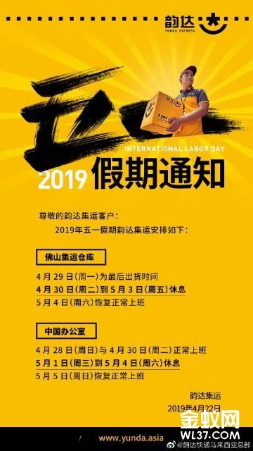 一图读懂2020年广州港集团发展成绩单