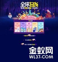 2021第七届深圳国际锁具安防产品展览会