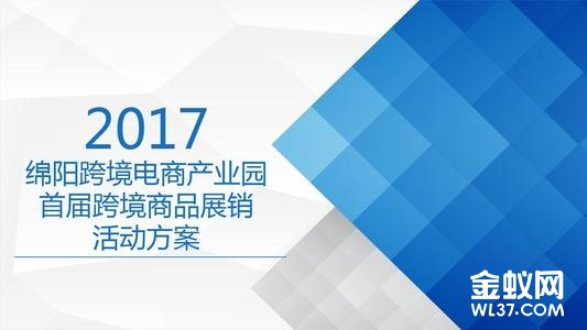 2021北京工业清洗及部件清洁技术设备展览会