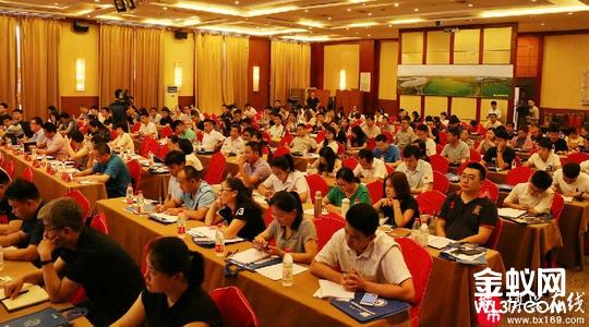 2020走进云南白药、红塔、褚橙商务考察学习云南企业的匠人精神